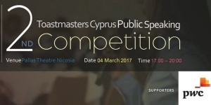 2nd Toastmasters Cyprus Public Speaking Competition cyprusinno event events
