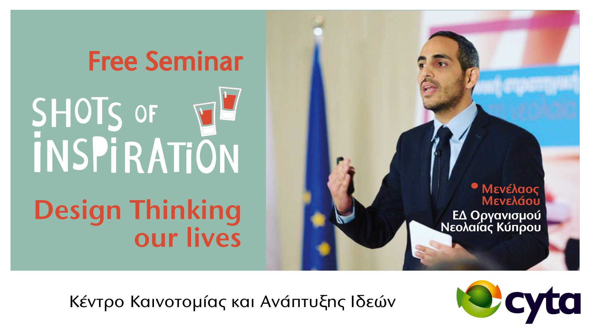 Shots Of Inspiration - Design Thinking our lives cyta cyprus cyprusinno
