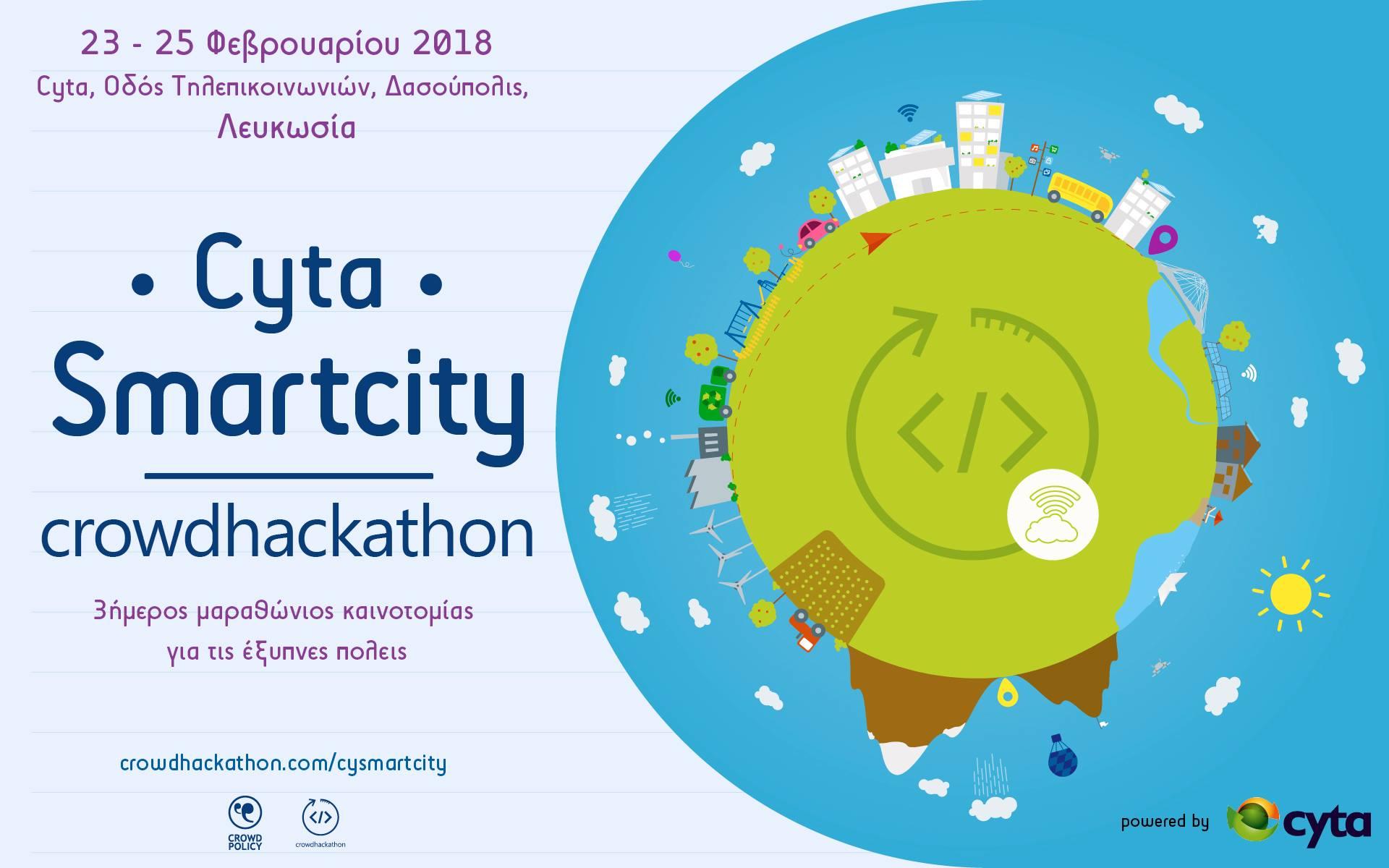 cyta smartcity crowdhackathon cyprus cyprusinno