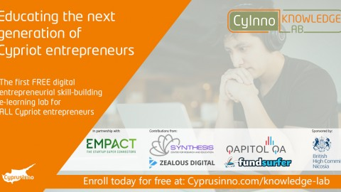 CYPRUS'S FIRST FREE ENTREPRENEURSHIP E-LEARNING LAB LAUNCHES