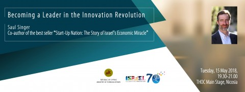 Becoming a Leader in the Innovation Revolution