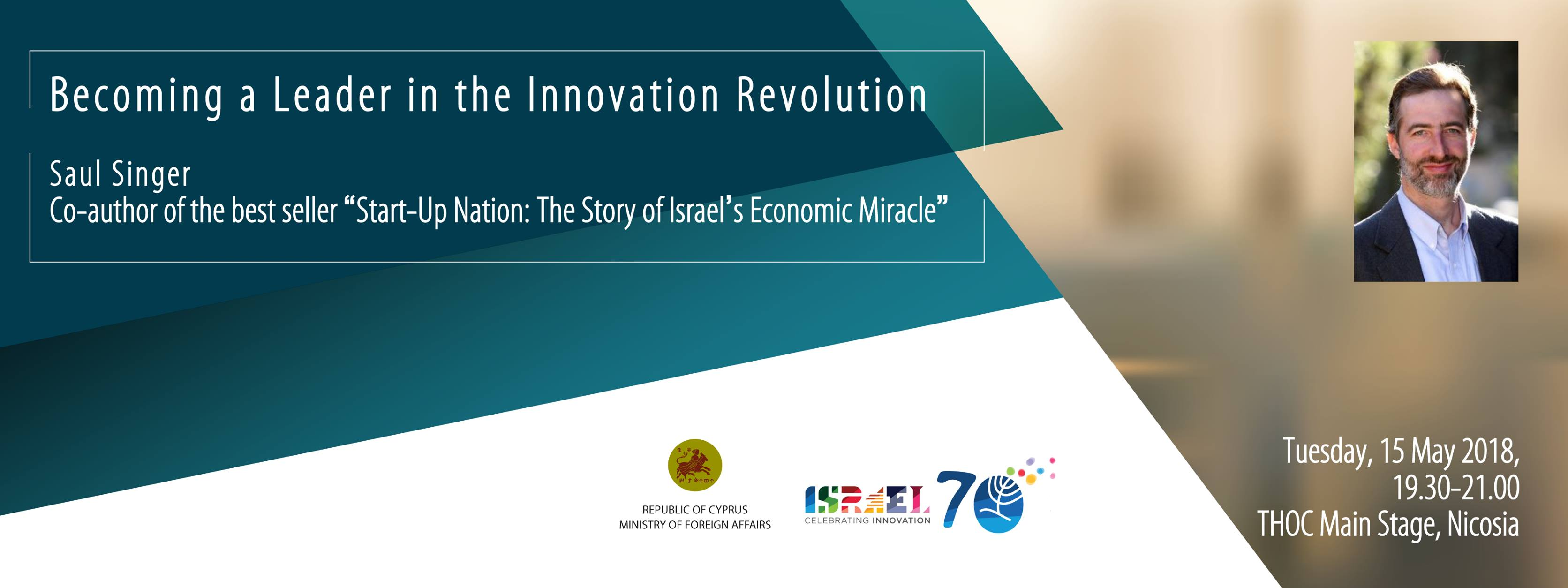 Becoming a Leader in the Innovation Revolution cyprus cyprusinno