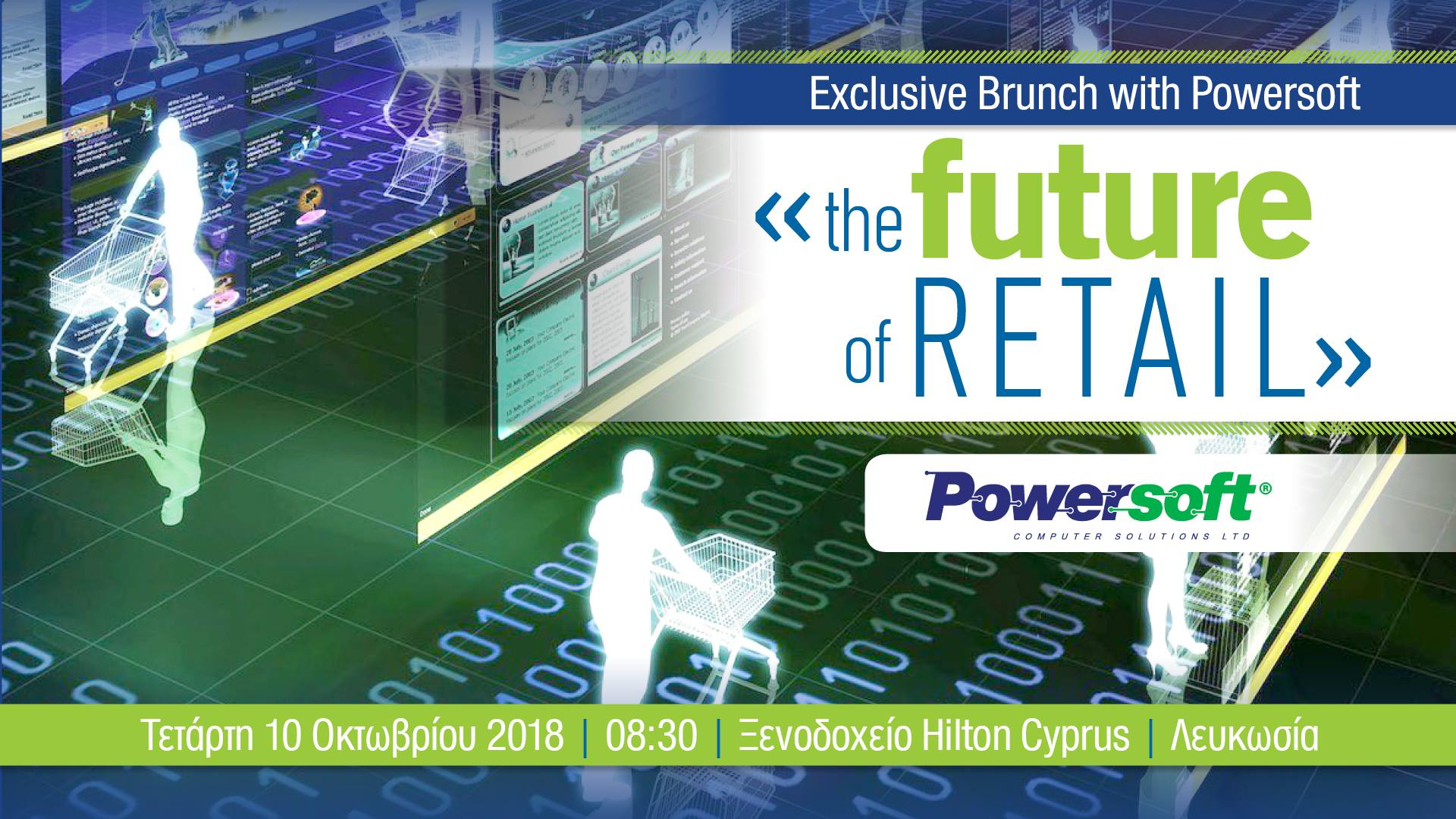 Exclusive Brunch with Powersoft - The Future of Retail! cyprus cyprusinno event events