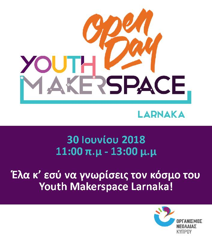 Open Day - Youth Makerspace Larnaka cyprus cyprusinno event events