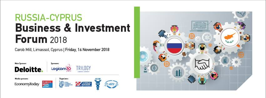 Russia-Cyprus Business and Investment Forum 2018 cyprusinno