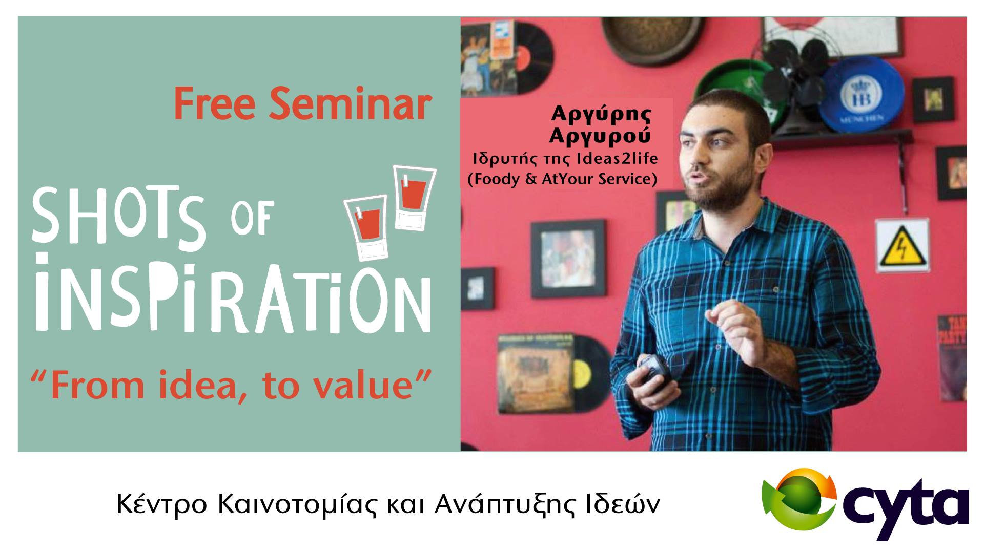 Shots of Inspiration- From idea, to value cyprus cyprusinno