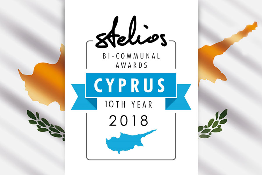 CyprusInno Awarded 2018 Stelios Bi-Communal Award