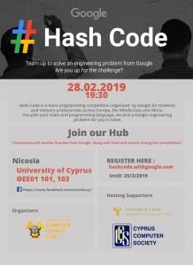 Google HashCode 2019 Nicosia Cyprus cyprus cyprusinno