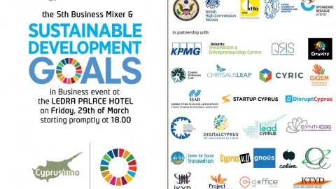 CYPRUSINNO ANNOUNCES GATHERING OF ENTREPRENEURS, INNOVATORS, AND POLICY MAKERS IN BUFFER ZONE