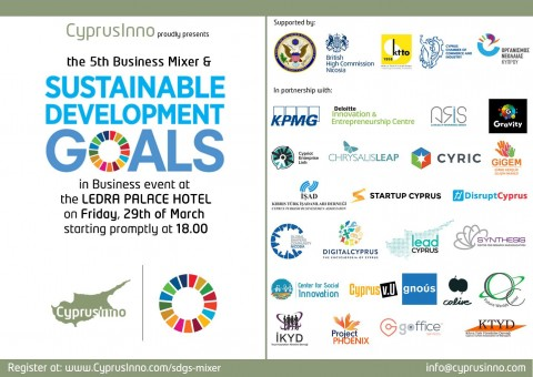 SDGs in Business + 5th Business Mixer (Presented by CyprusInno)