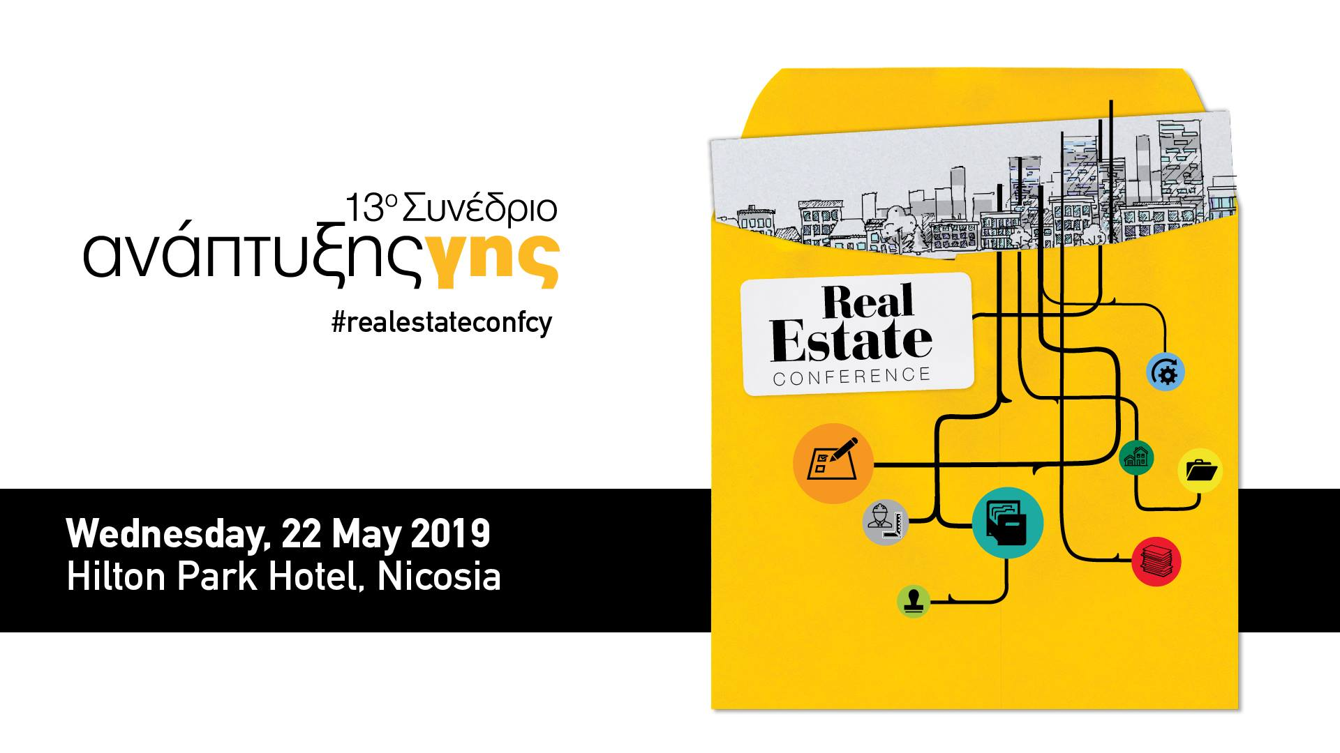 13th Real Estate Conference cyprus cyprusinno event events