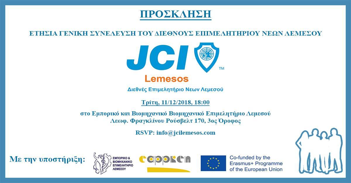 Γενική Συνέλευση JCI Lemesos 2018 cyprus cyprusinno event events