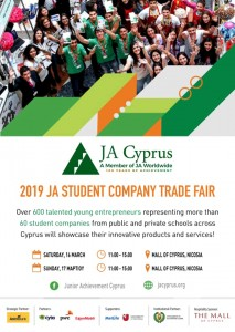 COY19 Trade Fair cyprus cyprusinno event events