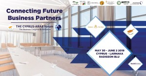 Cyprus-Arab Business Forum cyprus cyprusinno event events
