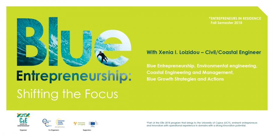 FieldTrip Workshop Blue Entrepreneurship- Shifting the Focus cyprus cyprusinno event events