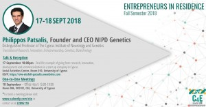 Launching of the 1st Entrepreneurs in Residence (EiRs) program cyprus cyprusinno event events