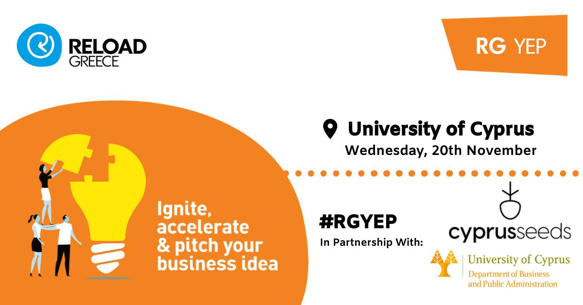Ignite Reload Developing Your Idea - Cyprus cyprusinno event events
